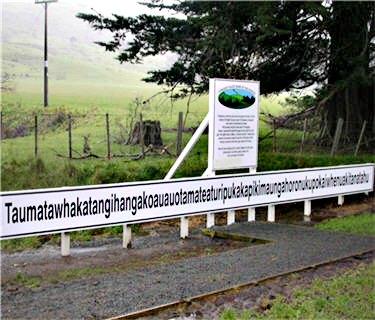 panneaux-signalisation_humoristique_le_plus _long_mot_du_monde