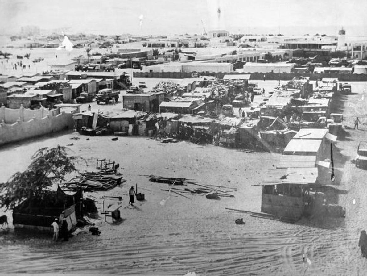 Abu -Dhabi en 1969
