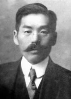 Masabumi_Hosono