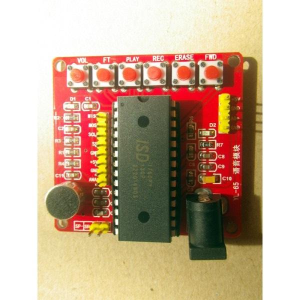 Module- d`enregistrement- vocal- ISD-