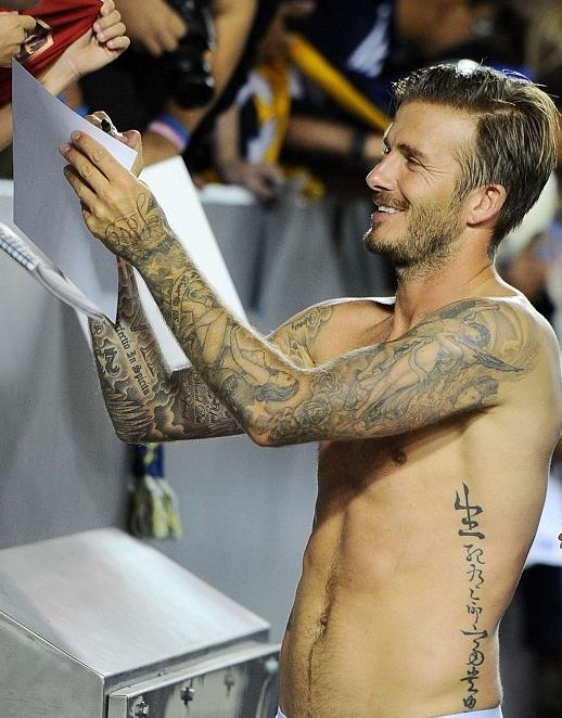 tatouage-David Beckham -tattoo de star_mesfavorisites.com